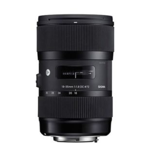 Sigma 18-35mm f/1.8 DC HSM ART, Canon EF-S Fit